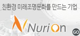 btn_nurion.png